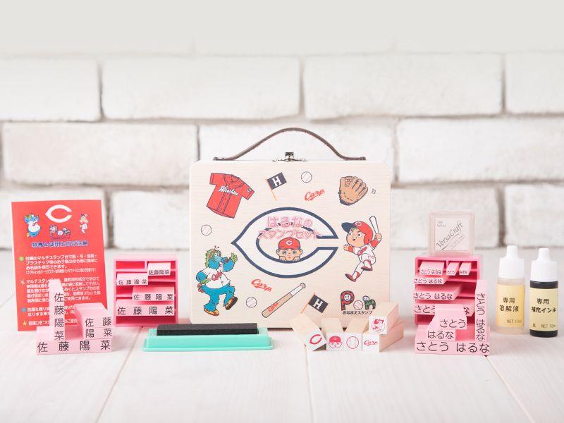 23本セット ピンク【カープ/Cマーク】