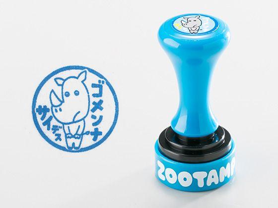 ZOOTAMP TA-ZT-3  サイ(ゴメンナサイ) インク/ブルー