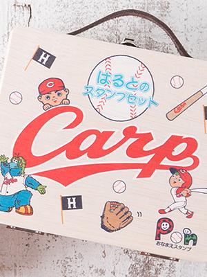 CarpでPON